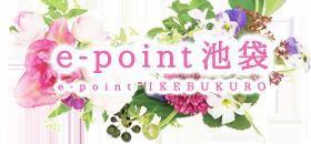 e-point池袋(イーポイント池袋)